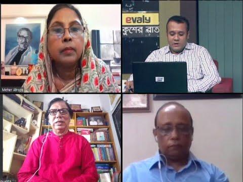 Ekusher Rat || আজকের বিষয়ঃ শেখ রাসেলের জন্মদিন || 18 October 2020 || ETV Talk Show