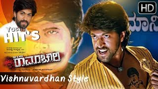 Masterpiece Hero Yash Is Vishnuvardhan Style   Mr And Mrs Ramachari Kannada Movie
