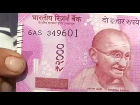 Ινδία: Αντικαθιστά τα παλαιά χαρτονομίσματα με νέα ο Μόντι για να καταπολεμήσει το μαύρο χρήμα