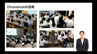 【iTeachers TV Vol.249】菅原 唯 先生(千葉県立市川工業高等学校)後編を公開しました!