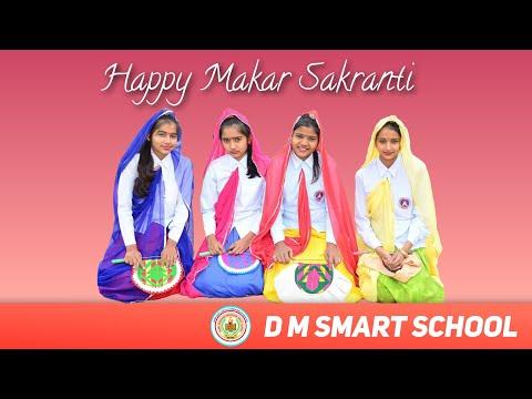 Makkar Sankranti Online Celebrations