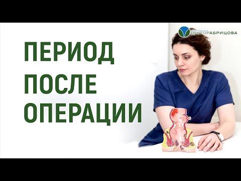 Елатомский прибор для лечения простатита