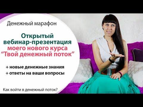 Самых богатых граждан россии