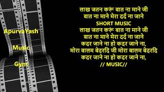 Kadar Jaane Na Karaoke Lyrics Scale Lowered - YouTube