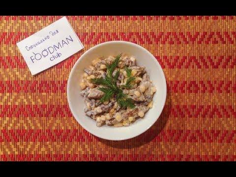 Салат с фасолью, кукурузой и сухариками: рецепт от Foodman.club