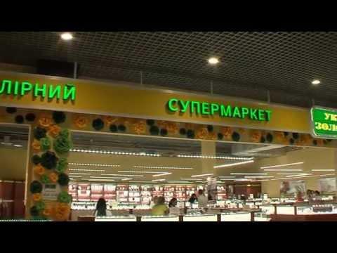 Ммм биткоин отзывы возврат денег оренбург