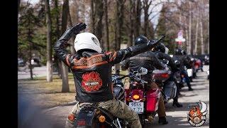 Открытие сезона Harley-Davidson 2018 в Уфе - 5.05.18