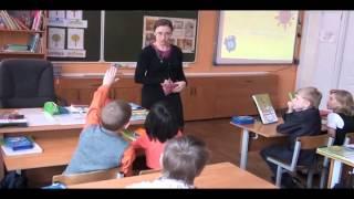 Фрагменты уроков английского языка в начальной школе .