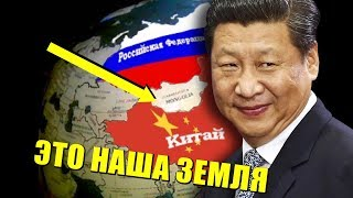 Монголия отходит Китаю. Мир молчит