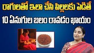 How to Make Ragi Milk Porridge for Babies | Ramaa Raavi | Baby Health Care | SumanTV Organic Foods
