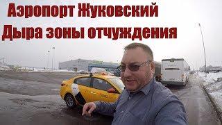 Корона Яндекс такси на Киа Рио. В конце смены в аэропорт Жуковский! Водитель спит за рулем