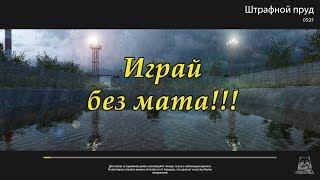Штрафной пруд русская рыбалка 4