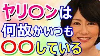 【中野信子】モテる男とモテない男の習慣には決定的な違いがあります! - YouTube