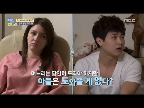 [HOT] My daughter-in-law should help me, but my son can not help me,  이상한 나라의 며느리 20190214
