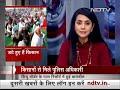 हम Supreme Court की कमेटी को नहीं मानते: किसान नेता Baldev Singh Sirsa - Video
