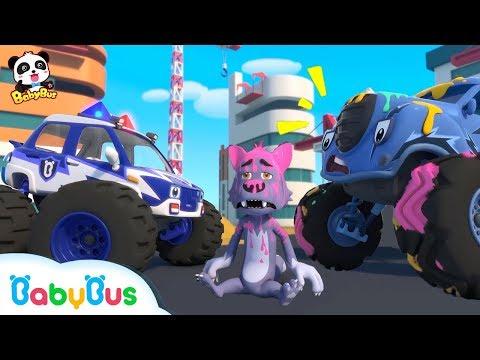 ★NEW★パトカー 出動!いたずらオオカミを逮捕する | パトカーのうた | のりものの歌 | はたらく車 | 赤ちゃんが喜ぶアニメ | 動画 | ベビーバス| BabyBus