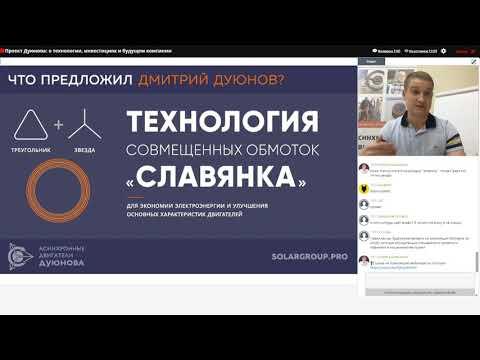 Презентация проекта Дуюнова. Немного финансовой грамотности. Ответы на вопросы.
