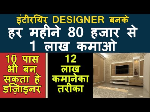 mp4 Home Design Business, download Home Design Business video klip Home Design Business