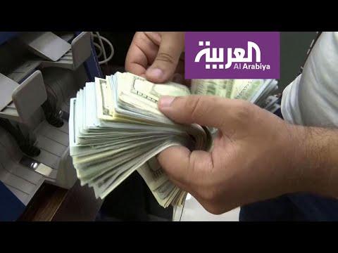 العرب اليوم - شاهد: مراقبون يؤكّدون أنّ لبنان يواجه أسوأ أزمة اقتصادية منذ الحرب الأهلية