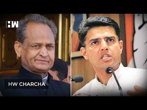 टेंशन में राहुल गांधी, सचिन पायलट और अशोक गहलोत ने बढ़ाई कांग्रेस की मुश्किलें
