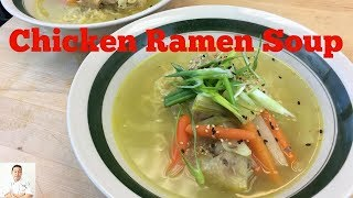 Chicken Ramen Soup (Simple)