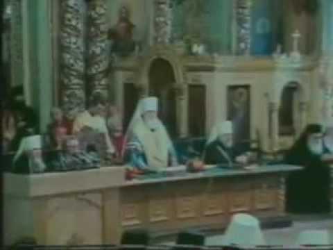 Поместный Собор Русской Православной Церкви 1988 года