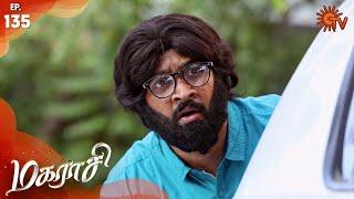 Magarasi - Episode 135 | 1st April 2020 | Sun TV Serial | Tamil Serial