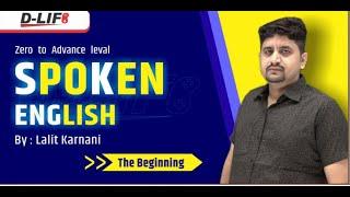 SPOKEN ENGLISH   English Speaking Course   English Sentences   English Speech   English Speaking