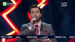 تحميل اغاني مجانا Arab Idol - الأداء - عبد الكريم حمدان - يا مال الشام
