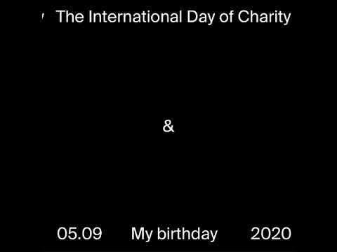Дом с маяком: Международный день благотворительности и мой др
