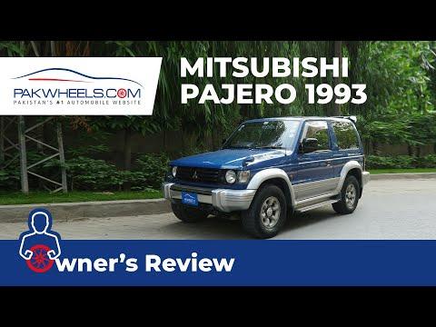 Mitsubishi Pajero 1993 | Owner's Review | PakWheels