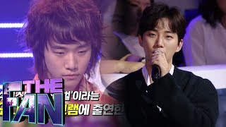 Lee Jun Ho Decided to Come Here Because He Wanted to Introduce Someone  [THE FAN Ep 2]