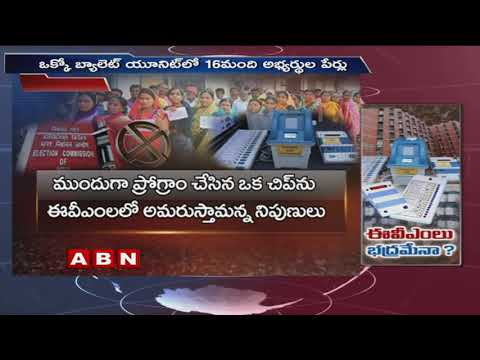 Ethical Hackers And IT Professional Over Claims On EVM Tampering | ABN Telugu