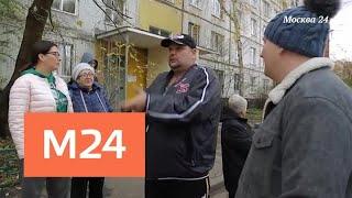 """""""Спорная территория"""": """"стукач или правдоруб"""" - Москва 24"""