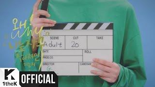 [MV] Kim Na Young(김나영) _ Being an Adult(어른이 된다는게)