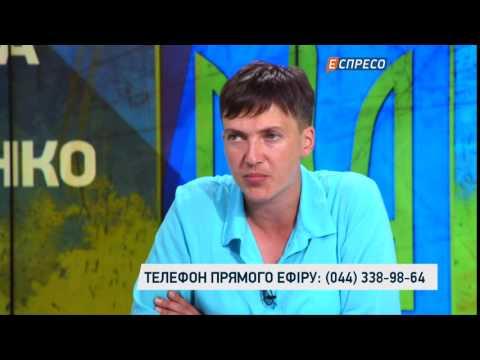 """Савченко: надо заканчивать бардак под названием """"АТО"""" безо всякой дальнейшей войны"""