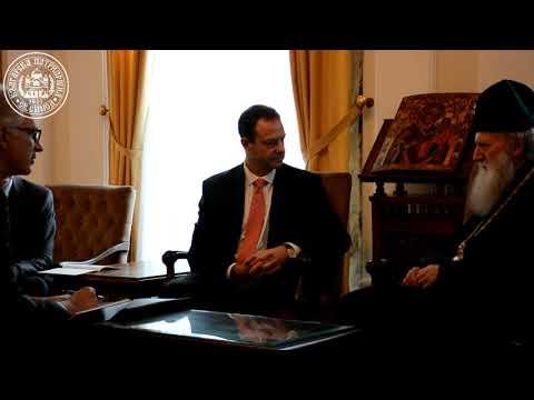 Патриарх Неофит се срещна с и.д. посланика на САЩ у нас (видео)