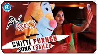Naalo Okkadu Movie Songs - Chitti Purugu Song Trailer   Siddharth   Deepa Sannidi   Srusthi Dange