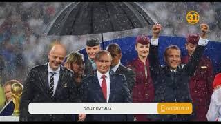 Мировые СМИ обсуждают не джентльменский поступок Владимира Путина