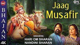 Jaag Musafir with Lyrics | Hari Om Sharan | Shri   - YouTube