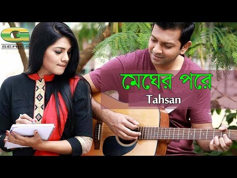 Megher pore tahsan mp3 download.
