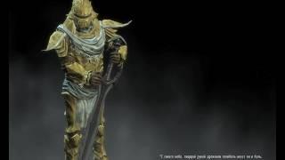 Играем в Skyrim: миссия 124 Судьба скаалов , миссия 125 Очищение камней
