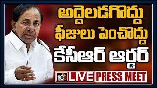 CM KCR Press Meet Live