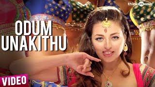 Odum Unakithu Song - Yaaruda Mahesh - Sundeep Kishan, Dimple Chopade