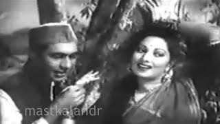 man dheere dheere gaaye re malum nahi kyon   - YouTube