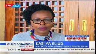 Zilizala Viwanjani: Kasi ya Eliud Kipchoge