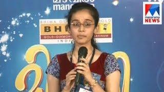 malayala manorama newspaper kottayam edition - मुफ्त