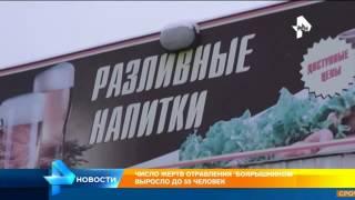 Правоохранители нашли  цех смерти  по производству  Боярышника  в Иркутске