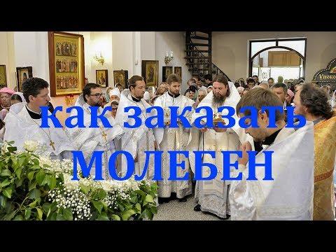Церковь в новлянском в воскресенске
