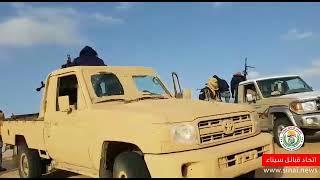 اتحاد قبائل سيناء يداهم أوكار التكفيريين في سيناء